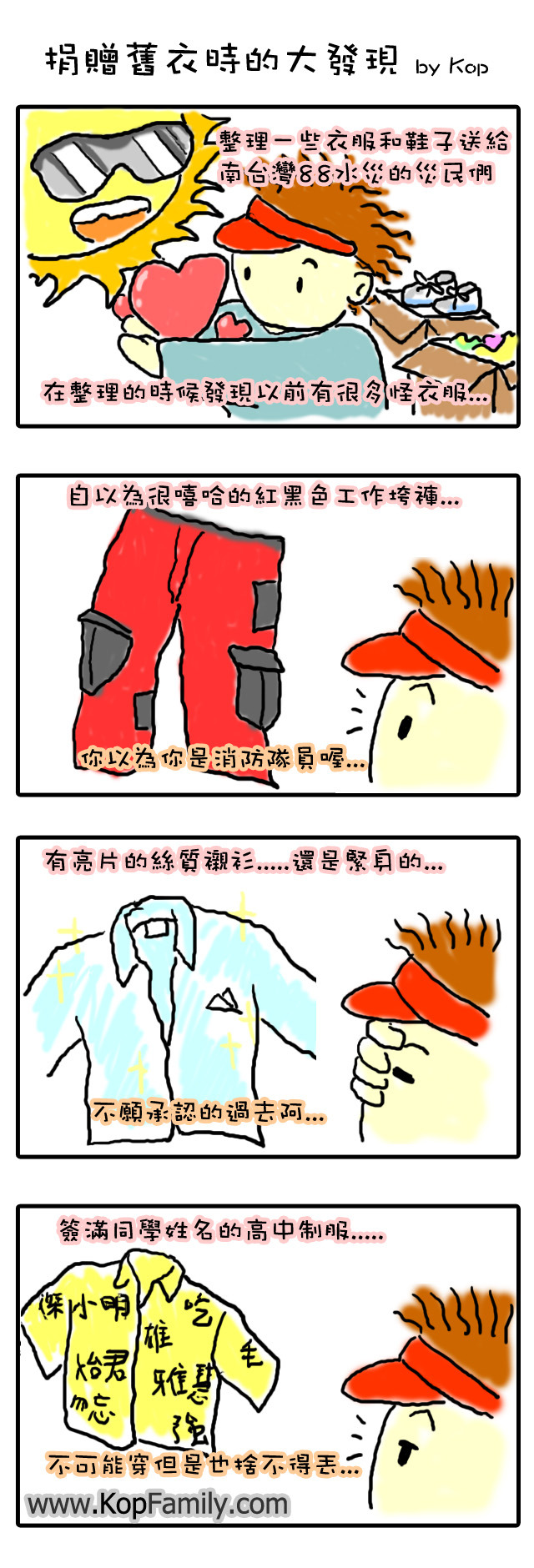 old_cloth.jpg