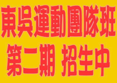 流行街舞Banner2.jpg