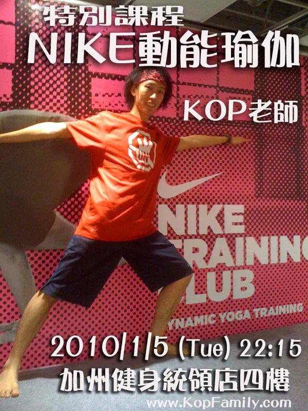NDY_Kop.jpg