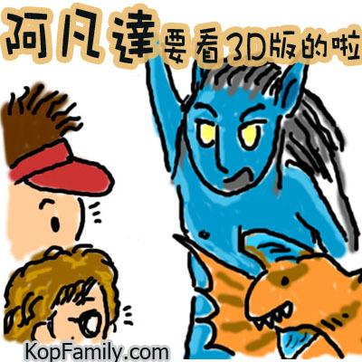 avatar_3d.jpg