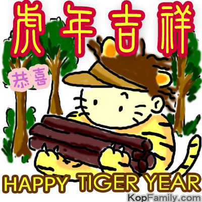 new_tiger_year_2010.jpg