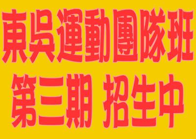 第三期Banner.jpg