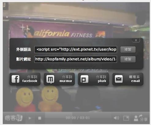 螢幕快照 2010-03-22 下午3.29.14.jpg