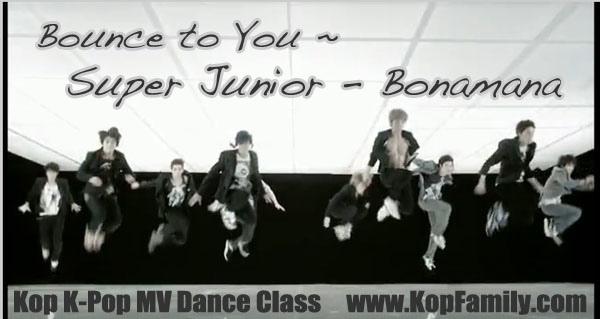 bounce-SJ-class.jpg