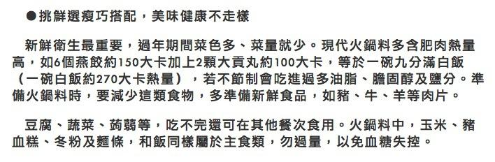 螢幕快照 2011-01-31 下午3.21.44.jpg