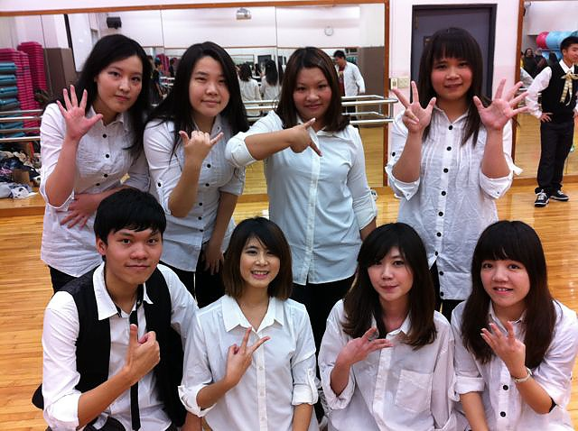 09 Kira_Kira.jpg