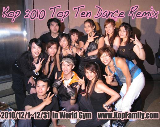 2010-top-ten.jpg