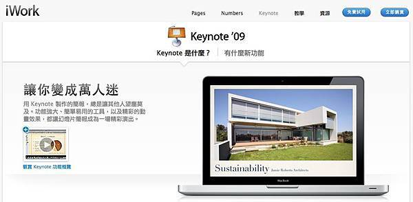 螢幕快照 2010-06-17 下午4.58.17.jpg