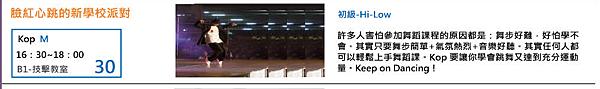 螢幕快照 2011-04-24 下午5.34.25.png