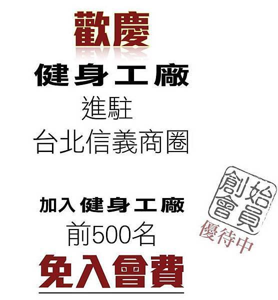 台北報紙稿banner.jpg