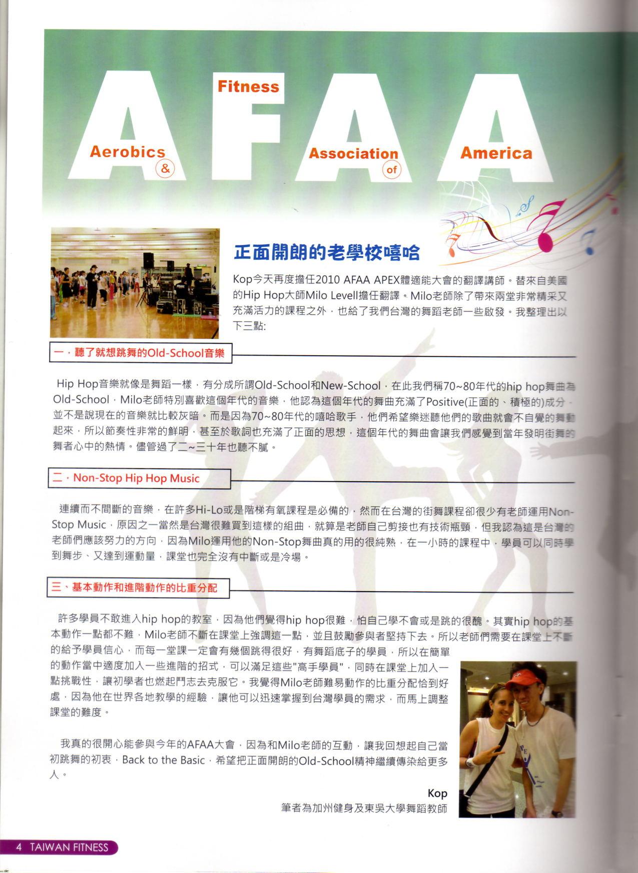 AFAA掃描.jpg