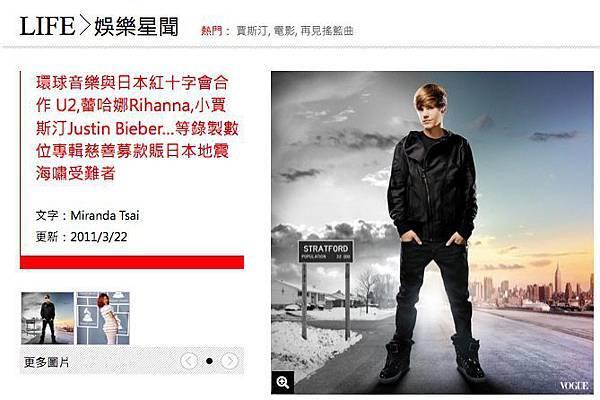 螢幕快照 2011-03-31 下午5.12.51.jpg