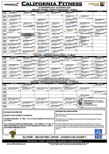 TON Schedule_27th Sep-3th Oct 2010(ver2).jpg