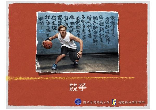 Nike行銷報告20101208 3.jpg