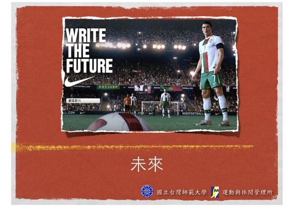 Nike行銷報告20101208 5.jpg