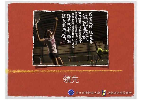 Nike行銷報告20101208 4.jpg