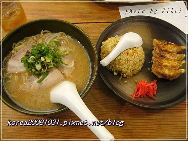 京都拉麵店