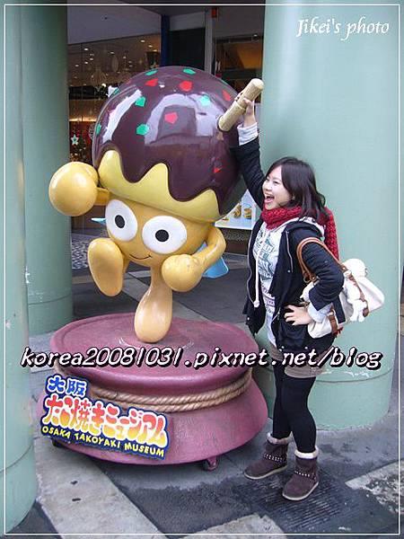 章魚燒博物館
