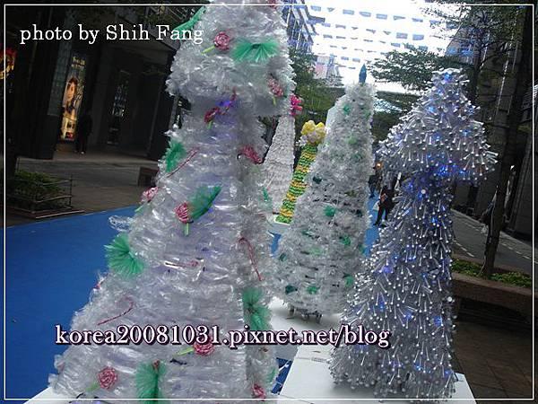 創意聖誕樹