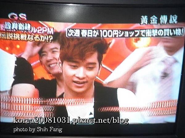 2PM黃金傳說