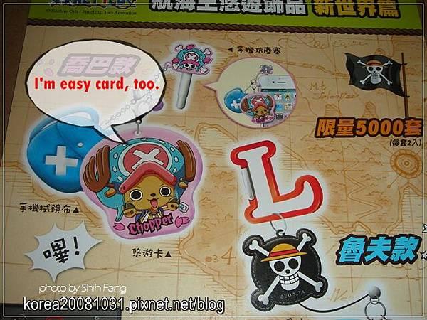 easy card