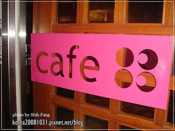 Cafe83