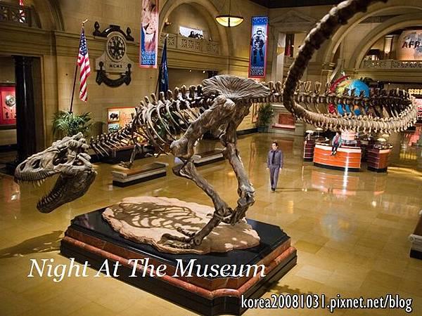 博物館驚魂夜
