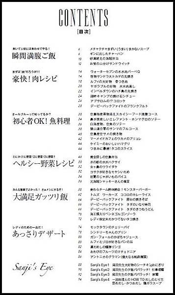 香吉士食譜