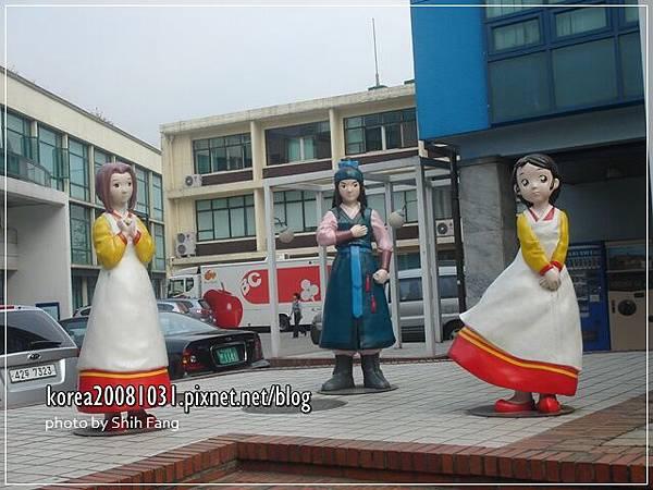 韓國卡通博物館