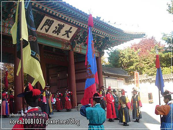 韓國交接儀式
