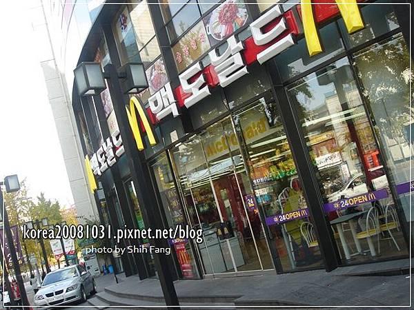 韓國麥當勞