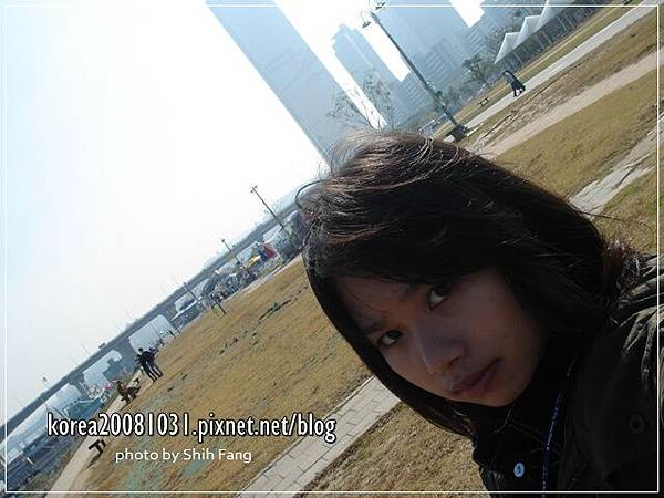 漢江市民公園