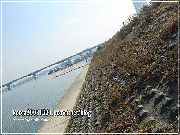 首爾市民公園