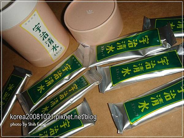 清水抹茶粉