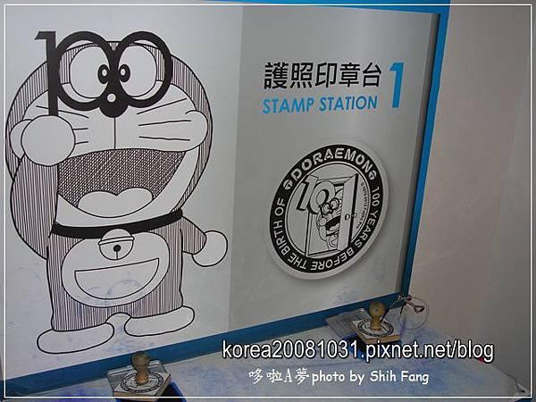 哆啦A夢展