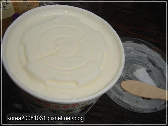 台大冰淇淋