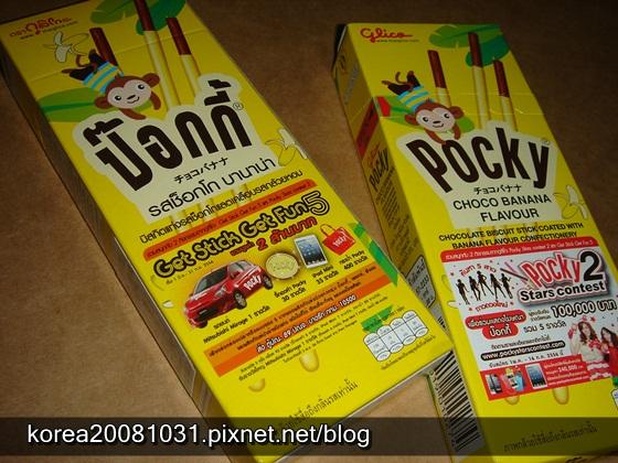 巧克力香蕉POCKY