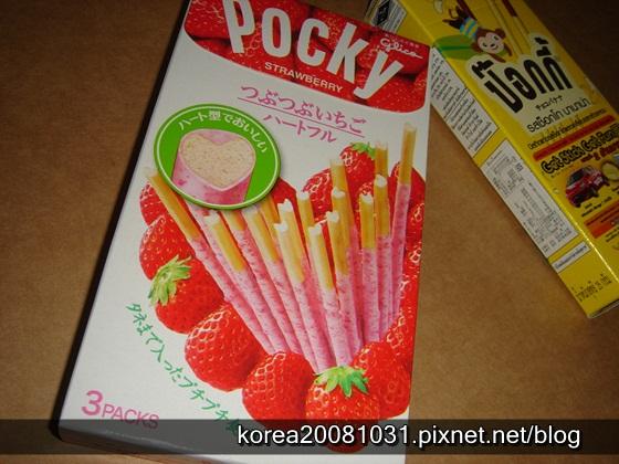 心型草莓Pocky