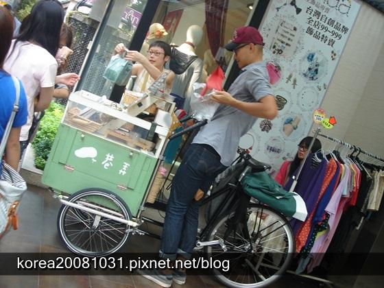 腳踏車烤布蕾