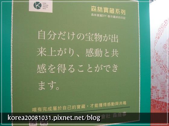 台北設計展