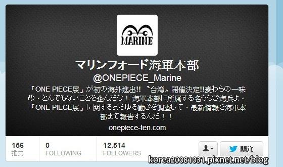 one piece展