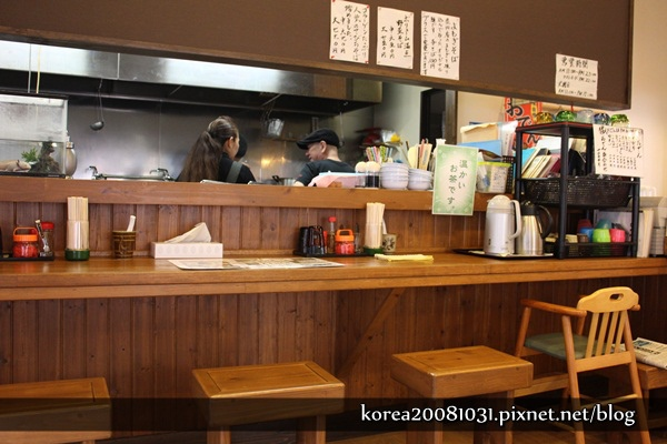 沖繩蕎麥麵店