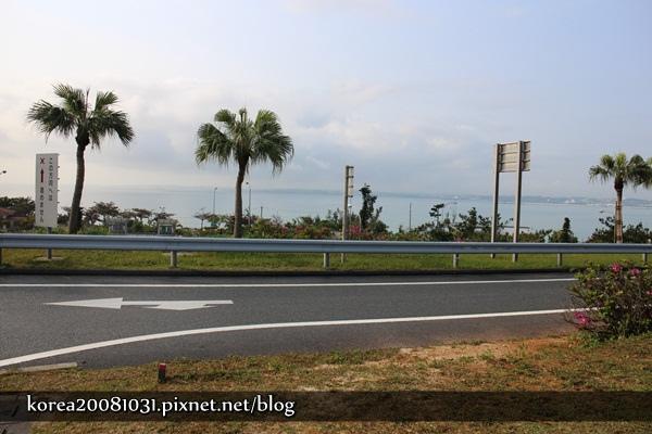 沖繩休息站
