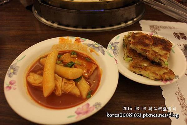 韓江館烤肉