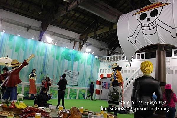 海賊狂歡祭