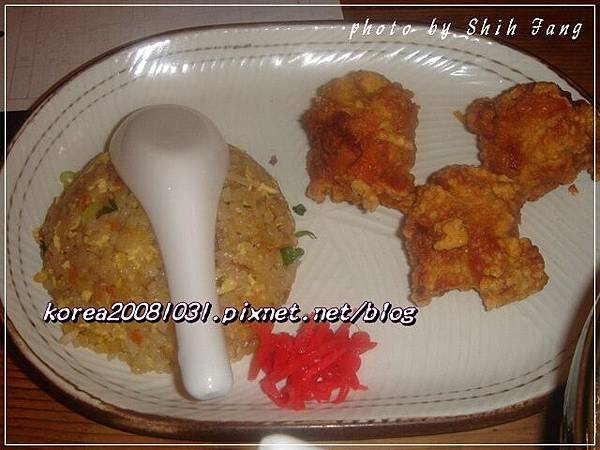 京都拉麵餐