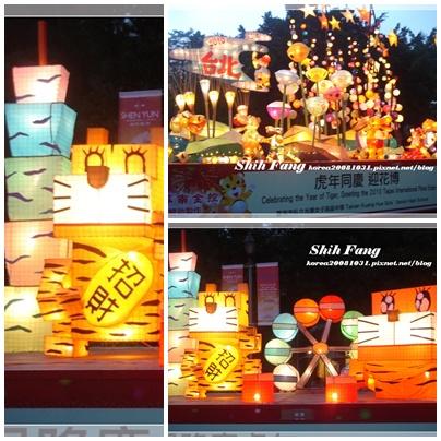 2010台北燈節