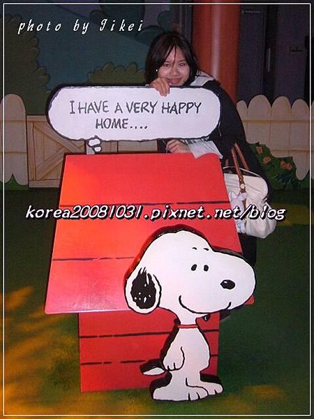 Snoopy Studios