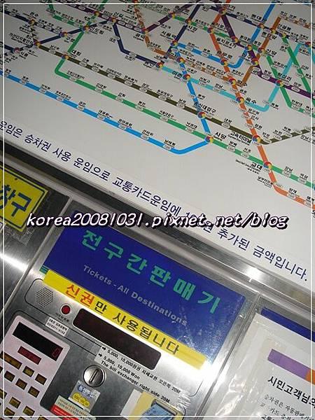 地鐵售票機