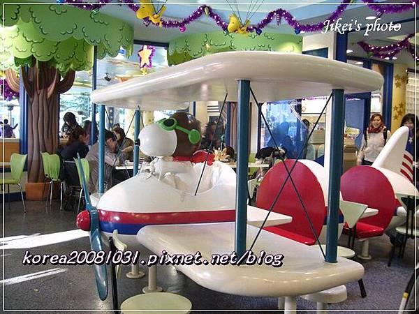 史努比影城咖啡廳